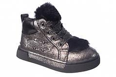 Ботинки ТомМ 0545С Black silver 21-26
