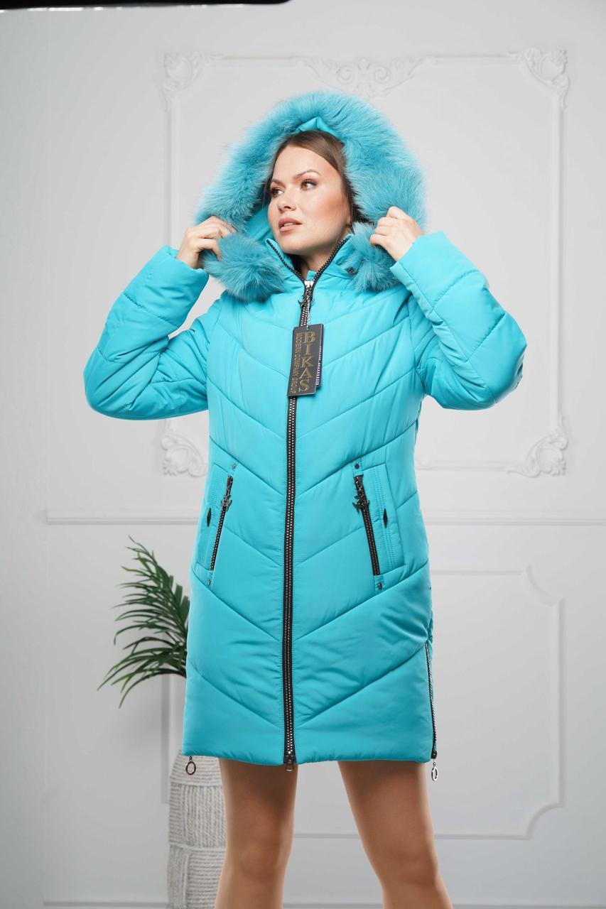 Зимние женские куртки  модные  44-58 бирюза мех хвост песца