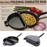 Двойная сковорода для омлета Folding Omelette Pan антипригарное покрытие, размер 47х23,5см