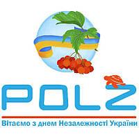 Команда интернет-маркета Polz поздравляет всех с Днём Независимости Украины!