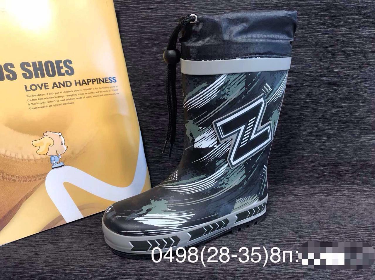 Резиновые сапоги Biki0498 Black-Z 28-35р