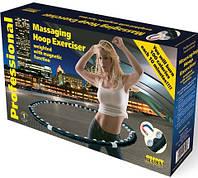 Массажный обруч Massaging Hoop Exerciser вес 1кг, черный, диаметр 102см, Массажный обруч, Обручи