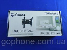 "Крепление для телевизора Opera PLN08-22T 13-42"", фото 3"