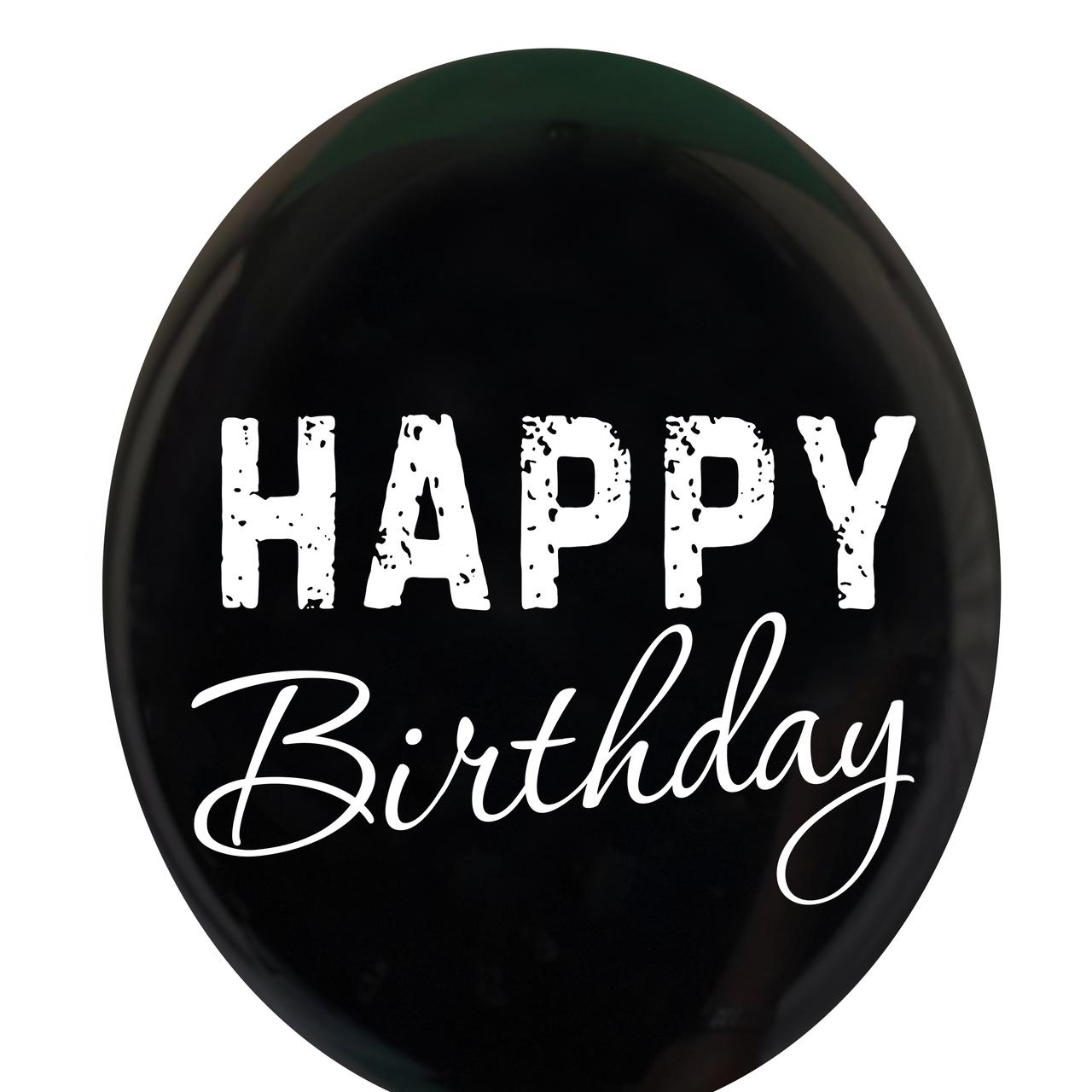 """0487 Шар 12"""" (30 см) """"Happy Birthday"""" на черном  (BelBal)"""