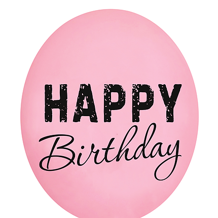 "0486 Шар 12"" (30 см) ""Happy Birthday"" на пудре (BelBal), фото 2"