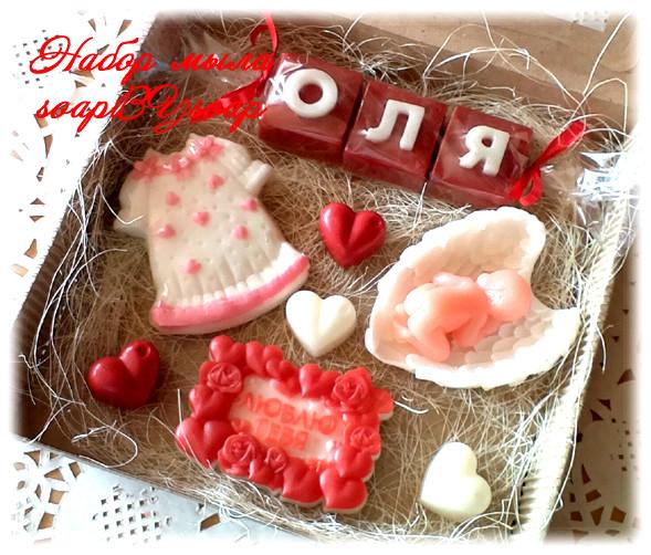 Подарочные наборы - мыло