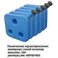 Топливный бак 10 л для отопителя