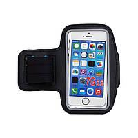 """Чехол на руку для телефона Armband 5.5"""" с регулировкой размера, чёрный, чехол для телефона, аксессуар для"""