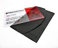 Дизайнерский конверт для пластиковой карты