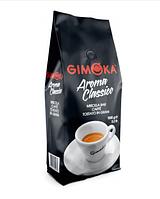 Кофе Gimoka Aroma Classico (бывш. Gran Gala) в зернах 1 кг