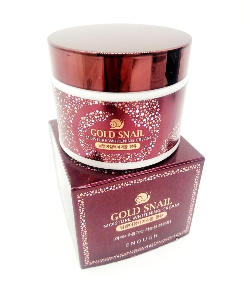 Осветляющий улиточный крем для лица с эффектом омоложения Enough Gold Snail Moisture Whitening Cream 50 мл