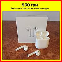 Беспроводные наушники Apple AirPods 2! Бесплатная доставка + чехол в подарок
