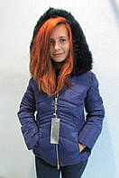 Куртка зимняя женская 836 синяя  код 623а