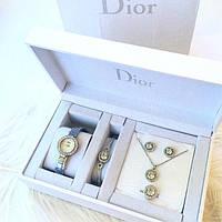 Подарунковий набір для дівчини DIOR silver, в комплекті: годинник/браслет/кільце/ланцюжок/сережки, нержавіюча сталь