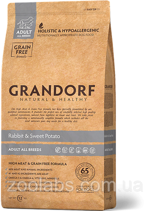 Корм Grandorf для собак всех пород с кроликом | Grandorf Rabbit & Potato Adult All Breeds 6 кг, фото 2