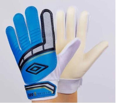 Перчатки вратарские юниорские UMBRO FB838-1  р-9, синий