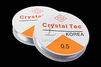 Леска эластичная для рукоделия Crystal Tec цена за 10 шт, 0,5ммх10м, леска для рукоделия, леска эластичная