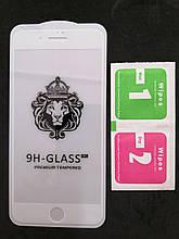 Защитное стекло iPhone 7Plus / 8Plus Lion White
