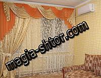 Ламбрекен со шторой для зала, спальни