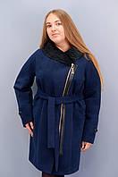 Пальто женское зимнее Чик молодёжное