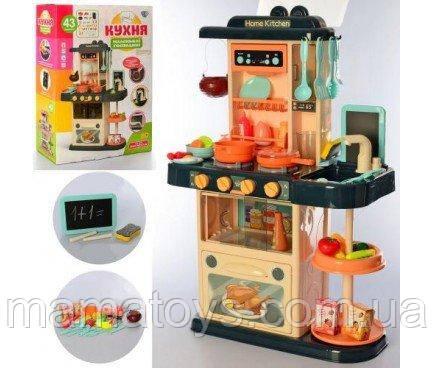 Детская игровая Кухня Из крана течет вода 889-179 Синяя Высота 72 см Звук, свет, 43 предмета