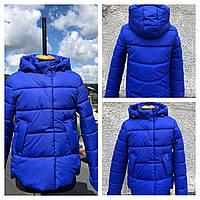 Модная яркая детская демисезонная курточка