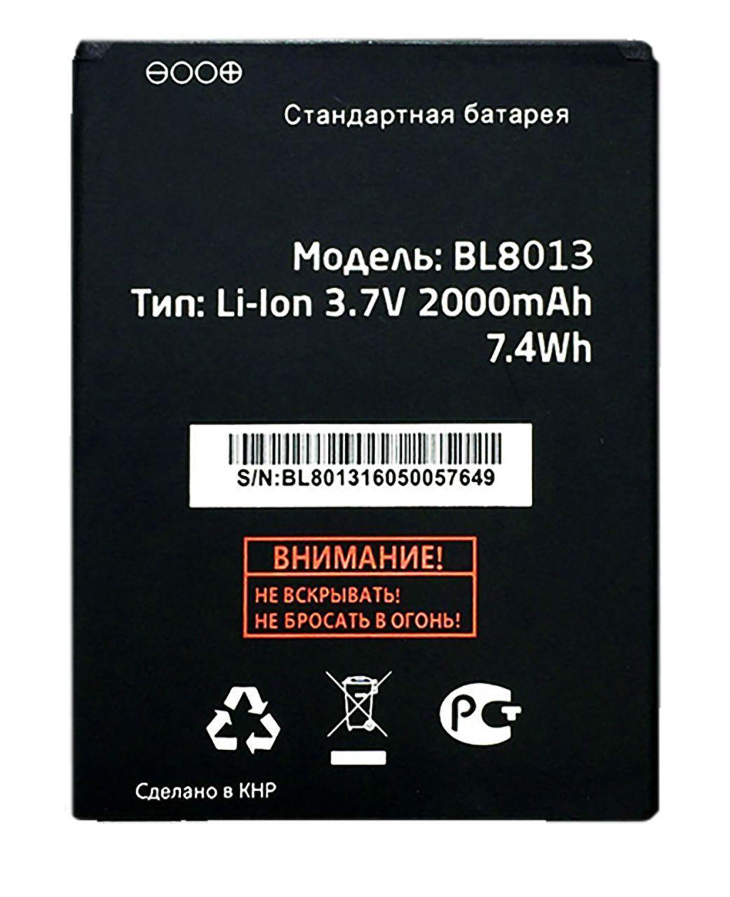 Аккумулятор Fly FS506 / BL8013 (2000 mAh) 12 мес. гарантии
