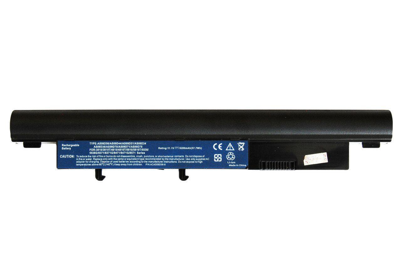 Аккумулятор для ноутбука Acer AC5635Z / 5200mAh Black