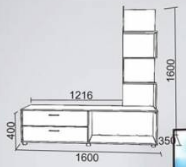 Знижка на стінку Фенікс міні-3 з невеликим браком, фото 2