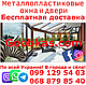 Изготовление пластиковых окон от производителя на заказ с установкой Немышля Харьков, фото 5
