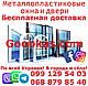 Изготовление пластиковых окон от производителя на заказ с установкой Немышля Харьков, фото 7