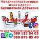Изготовление пластиковых окон от производителя на заказ с установкой Новожаново  Харьков, фото 3