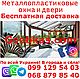 Изготовление пластиковых окон от производителя на заказ с установкой Новожаново  Харьков, фото 9