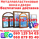 Изготовление пластиковых окон от производителя на заказ с установкой Посёлок ХТЗ Харьков, фото 2