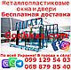 Изготовление пластиковых окон от производителя на заказ с установкой Посёлок ХТЗ Харьков, фото 8