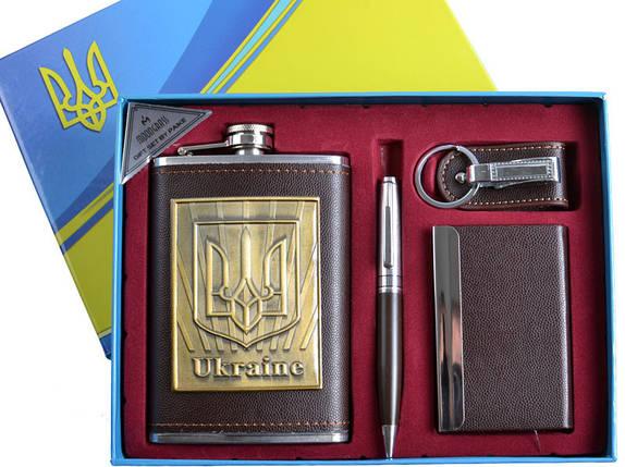 """Подарунковий набір з Українською символікою """"Moongrass"""" 4в1 Фляга, Брелок, Ручка, Візитниця DJH-1092, фото 2"""