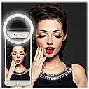 Вспышка-подсветка для телефона Selfie Ring Light RK-12, фото 3