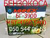 Кожух защитный для бензокосы Байкал,Витязь,Кедр,Минск, фото 6