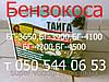 Зчеплення (варіатор) для бензокоси Байкал,Витязь,Кедр,Мінськ,Тайга, фото 6