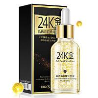 Антивозрастная сыворотка 24K GoldZen с гиалуроновой кислотой и золотом, 30мл, сыворотка, маски для лица,
