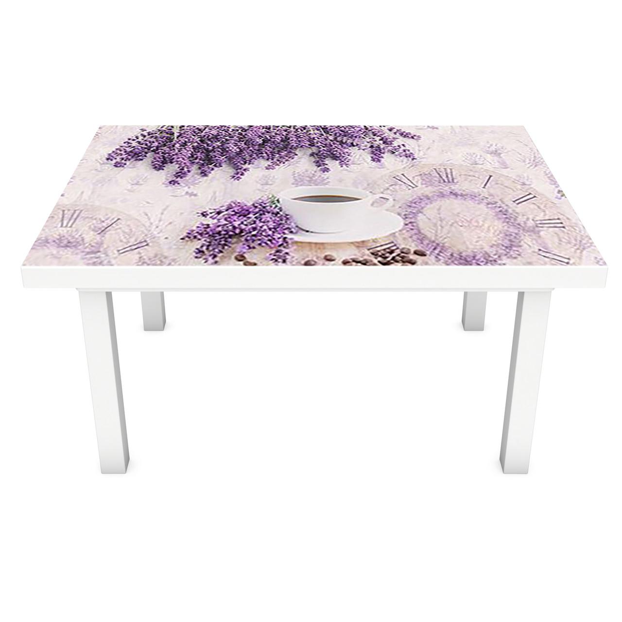 Наклейка на стол виниловая Лаванда Корзинка Кофе ПВХ пленка для мебели интерьерная 3D фиолетовый 600*1200 мм