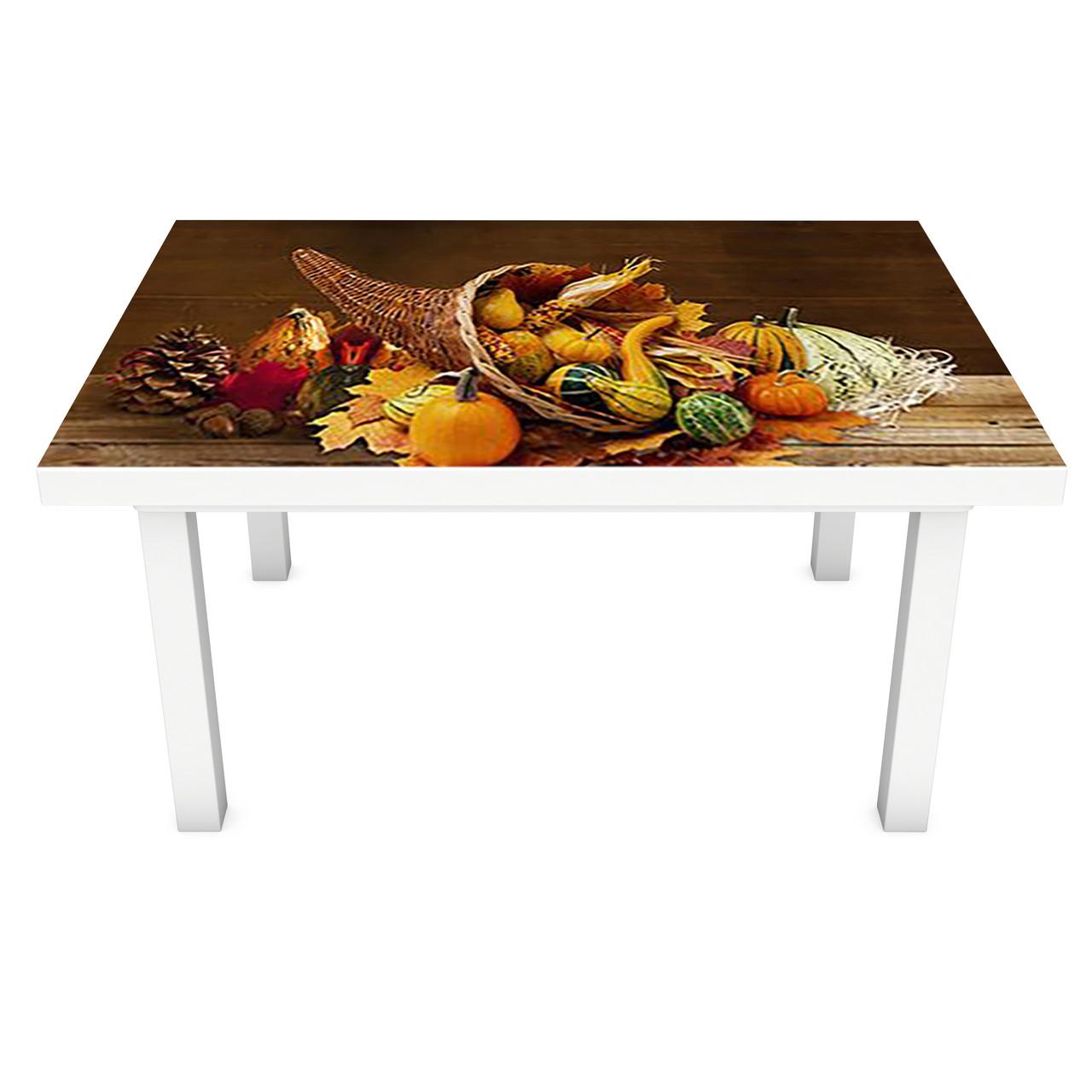 Наклейка на стол виниловая Рог изобилия натюрморт овощи (ПВХ пленка для мебели интерьерная 3D) 600*1200 мм
