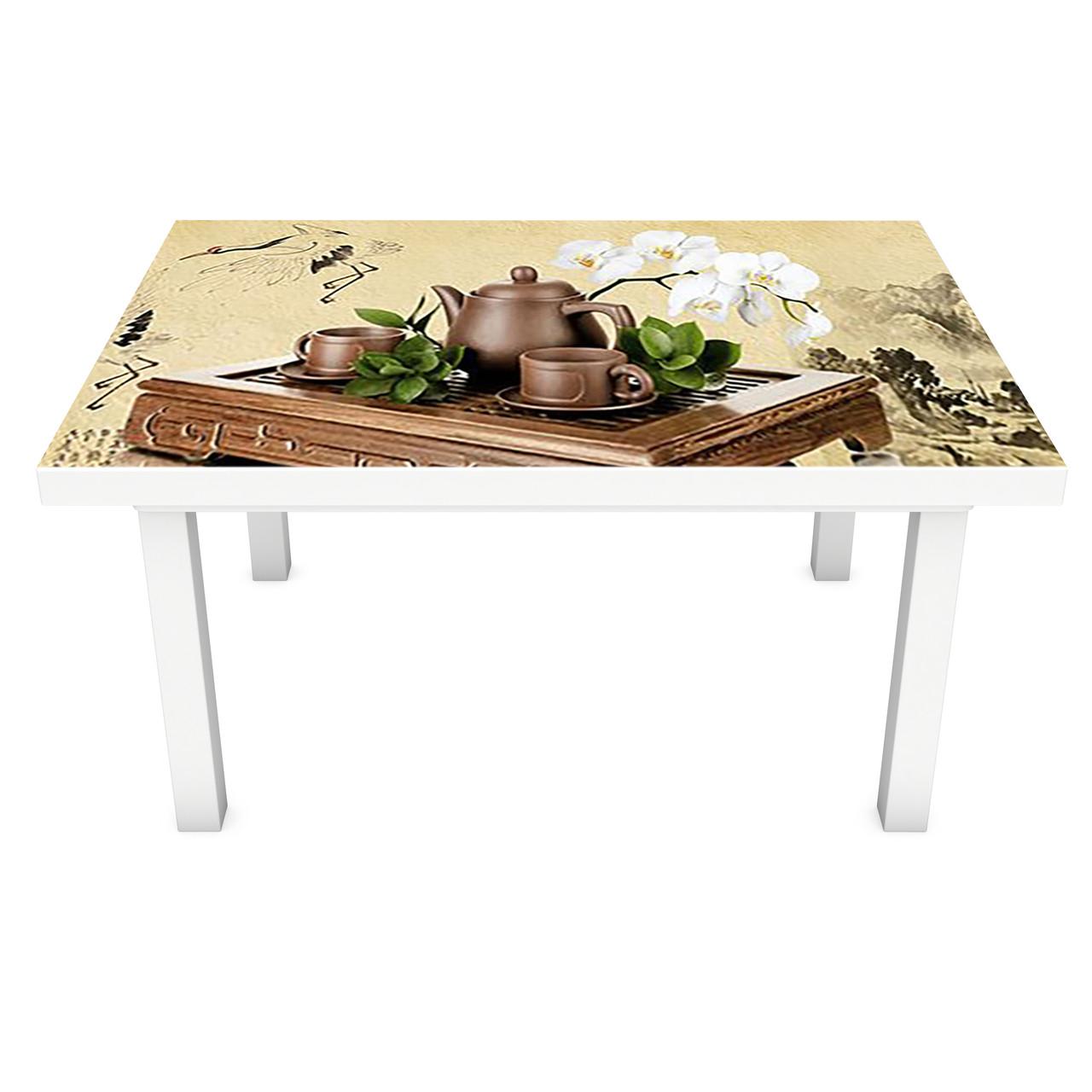 Наклейка на стіл вінілова Китайське чаювання Азія чай на меблі інтер'єрна ПВХ плівка бежевий 600*1200 мм