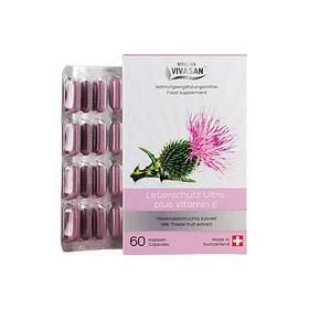 Ультра-защита печени расторопша в капсулах Leberschutz Ultra plus Vitamin E Вивасан Швейцария 60 шт