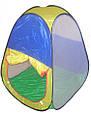 Палатка детская игровая Конус S5032, фото 2