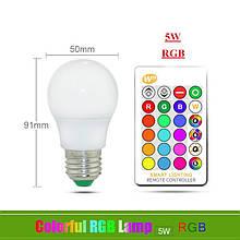 Лампа з пультом управління Е27 5W RGB LED