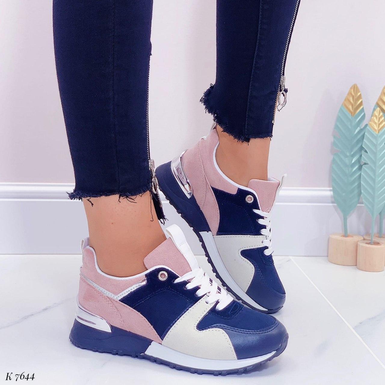Кроссовки женские синие + розовые из эко замши. Кросівки жіночі сині + рожеві