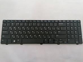 Клавиатура для Dell Latitude 3540, фото 2