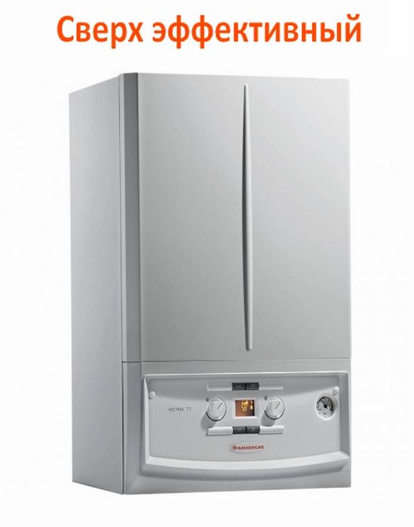 Конденсационный газовый котел Immergas Victrix 20 X TT 2 ErP турбо газовый котел Иммергас Витрикс 20 Х ТТ