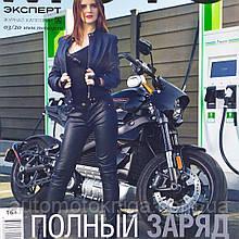 МОТО  ЭКСПЕРТ   *03 / 2020